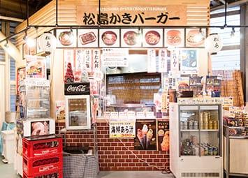 寿司・丼もの             のコーナー