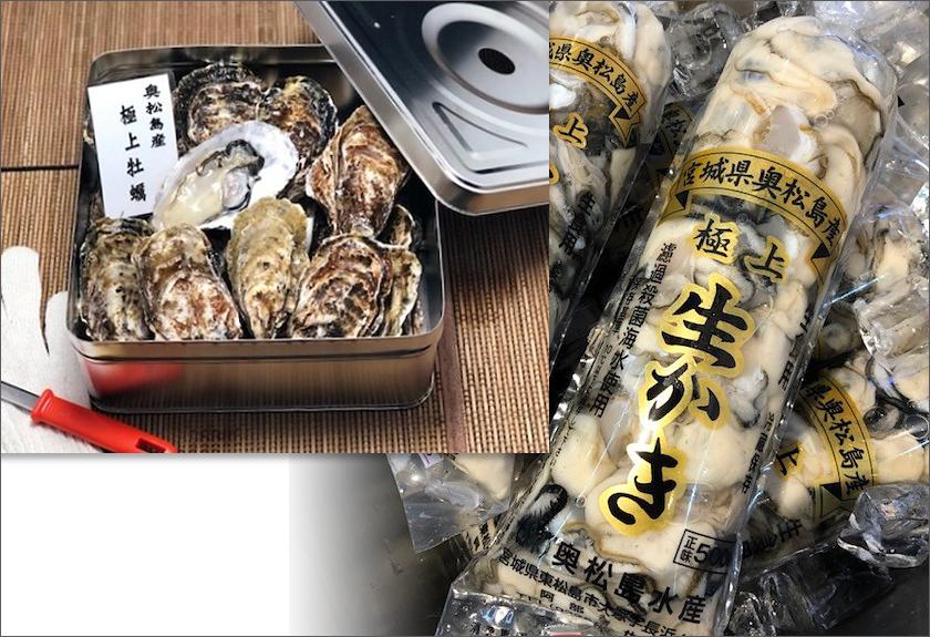 相澤太さんの漁師直送海苔セット