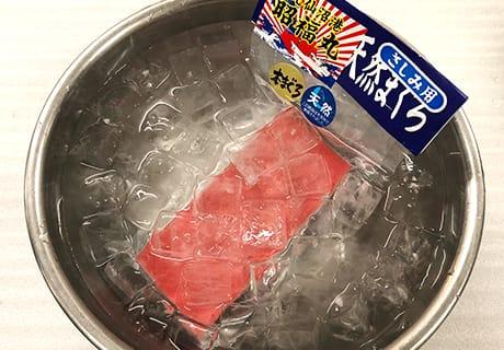 そのまま氷水につける
